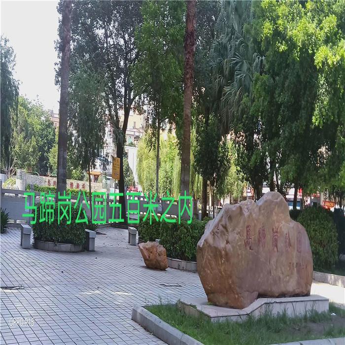 微信图片_20201007183755.jpg