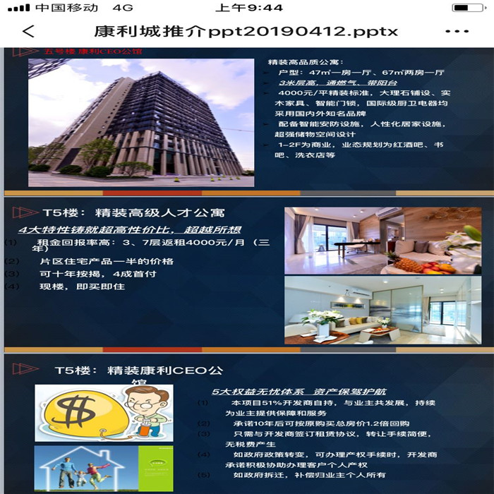 微信图片_20201202155947.jpg
