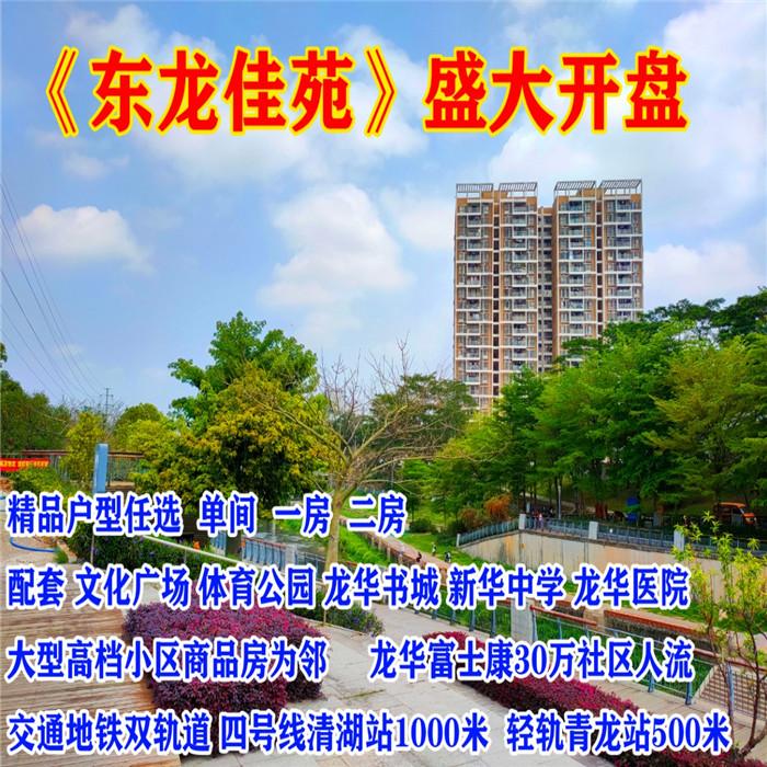 微信图片_20210322165254.jpg