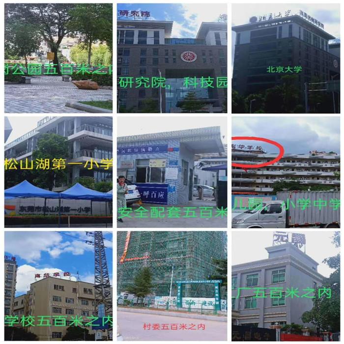 微信图片_20201007183722.jpg