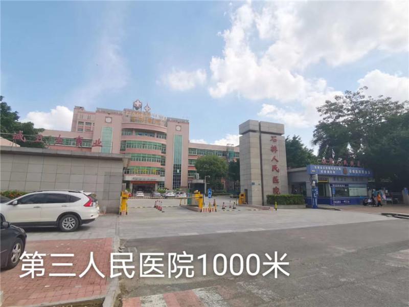 微信图片_20200621105332.jpg