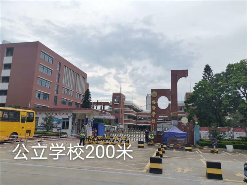 微信图片_20200621105324.jpg